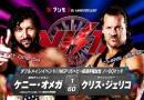 NJPW on AXS (1/6/18): Wrestle Kingdom 12 (1/4/18)