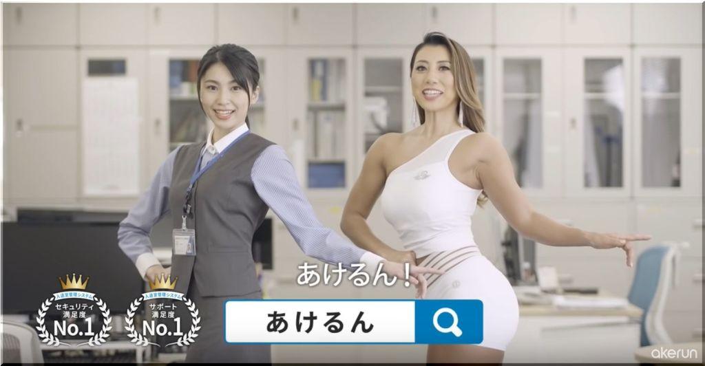 【あけるんCM】清楚なOLがマッチョなボディビルダーに!2人の女性は誰?