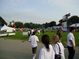 Japan Tent Festival