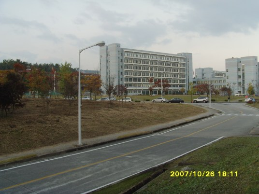 View from my dorm at KAIST