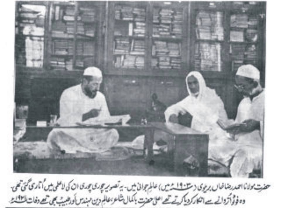 Fake Ala Hazrat Black and white picture – Haq Baat