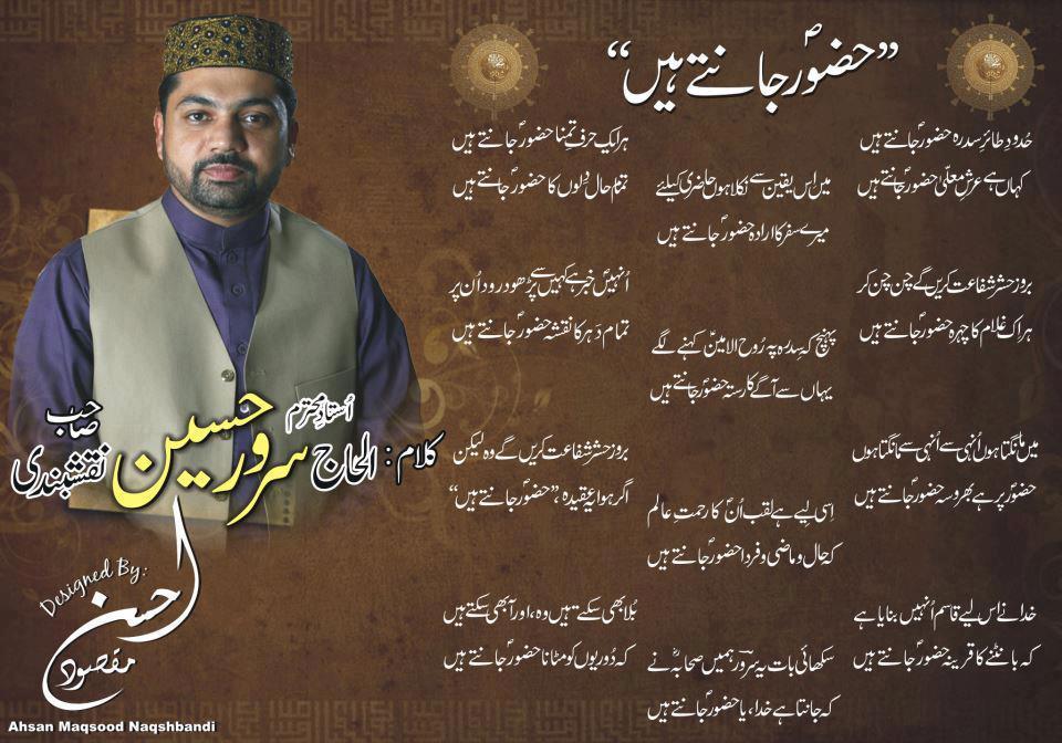 Ya Nabi Salam Alayka Lyrics In English Pdf