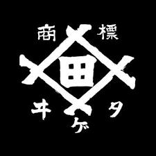 原商店ロゴ