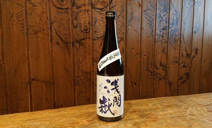 sake-asamadake-n-j