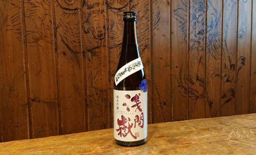 sake-asamadake-n-jg