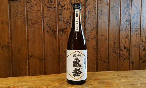 sake-kirei-yamadanishiki-jg
