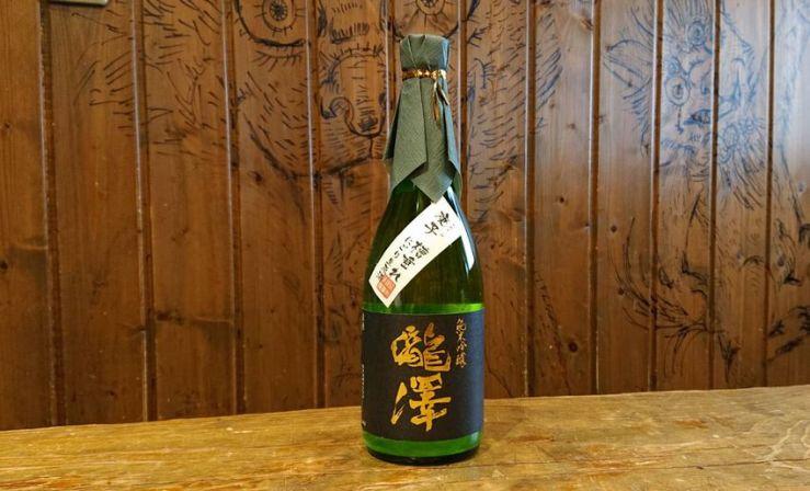 sake-takizawa-kanoene-n-jg