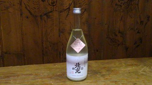 sake-hoko-nigori-jg