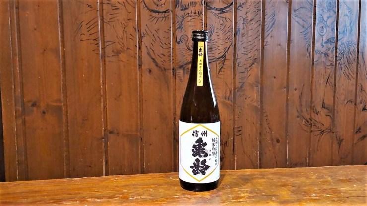 sake-kirei-inakura-jg-h