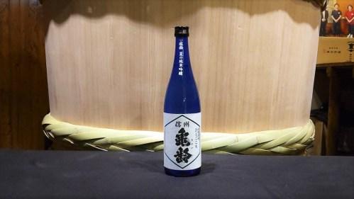 sake-kirei-summer-jg