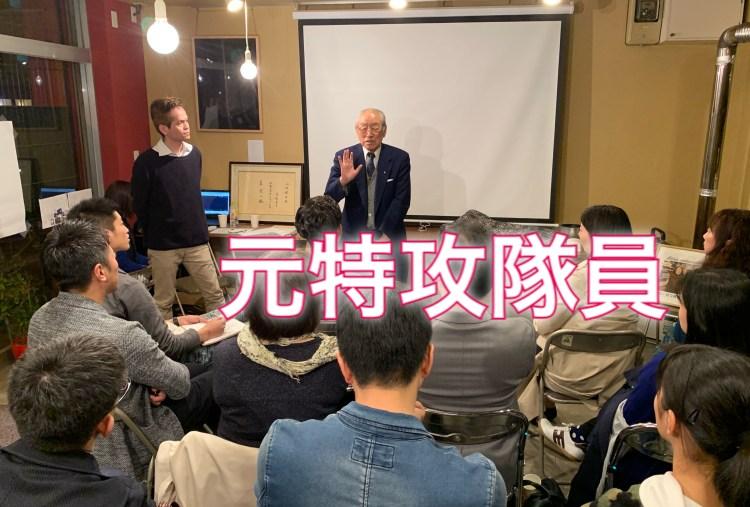 日本人の罪悪感を自信感に大反転!「令和」の文字に隠された意味