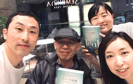 『ティール組織』訳者・鈴木立哉さんをインタビューしました