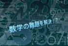 コロナの危機を引っくり返すNoh Jesu(ノジェス)のクリーンジャパン戦略