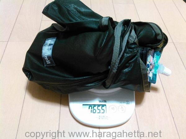 バッグで背中が蒸れない方法。