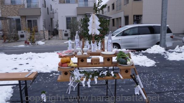 真冬!雪まで降った!地鎮祭済ませた件