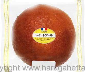 最も満足出来る「あのパン」をオシャレに食べるハック