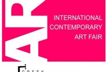 Συμμετοχή στην Art Thessaloniki