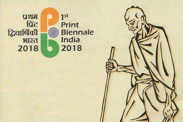 1st International Print Biennale 2018