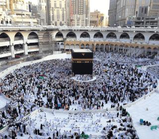 Hajj Package 2020 – Haramain