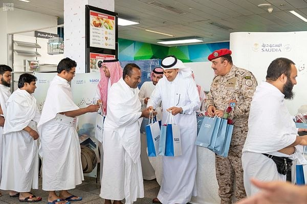 Saudi Arabia is offering 1 Million SIM cards with free internet access to Hajj pilgrims