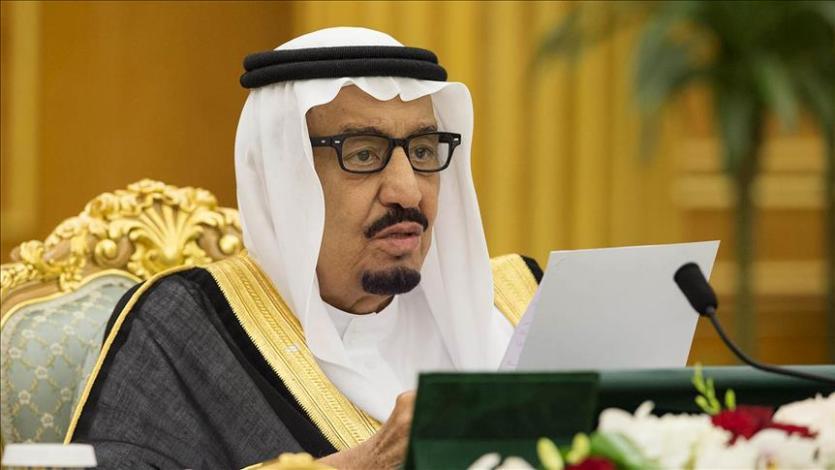 Saudi Cabinet decides to allow pilgrims free movement