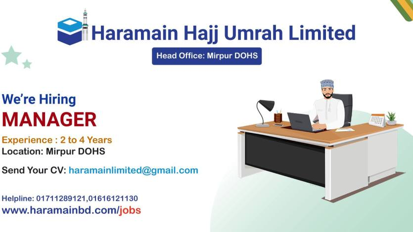 Manager for Dhaka Office