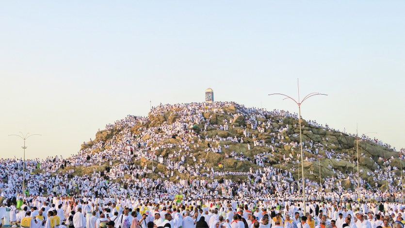 Jabal Al Rahma, The Mountain of Mercy