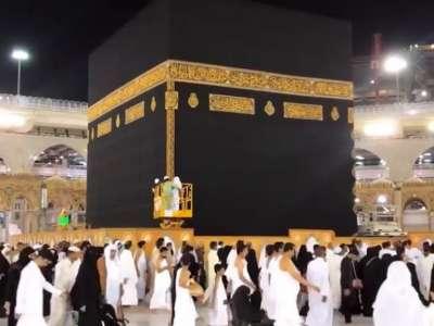 Makkah 16-15-19