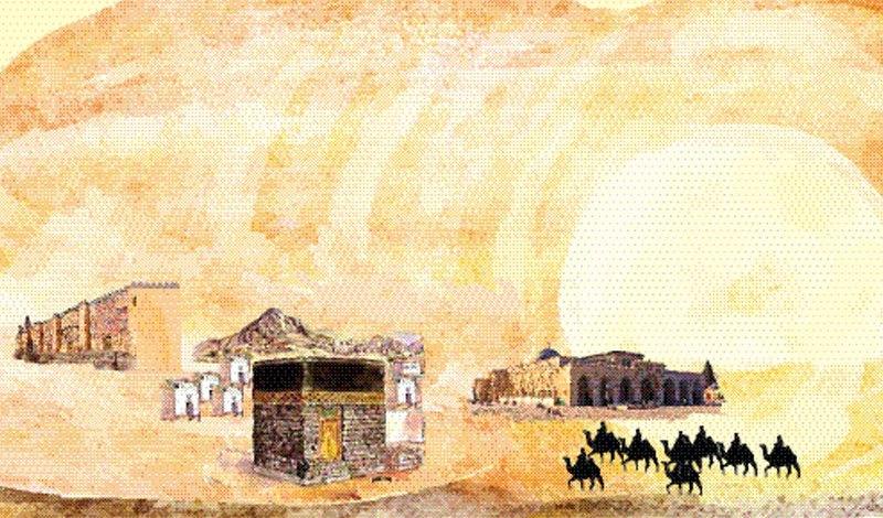 আজ মক্কা বিজয় দিবস