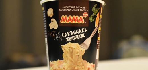 【ママー 季節限定品 2017 】ママー・カルボナーラ・チーズ / MAMA Carbonara Cheese Limited Edition
