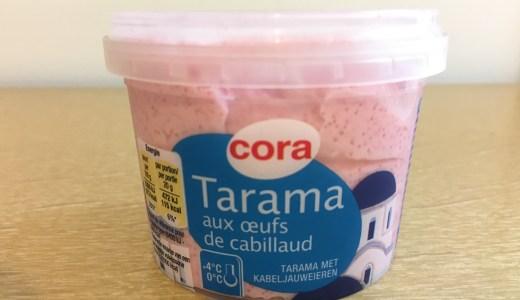 フランスのスーパーで見つけた謎の食材TARAMA(タラマ)で和風たらこスパゲッティを作ってみた【簡単レシピ】