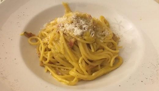 ローマ名物といえばカルボナーラ。イタリア・ローマの美味しいパスタが食べられるレストラン