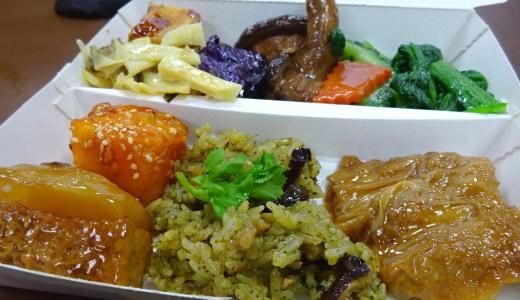 安ウマ!台湾素食(ベジタリアン)ビュッフェでランチしてきました【台北】