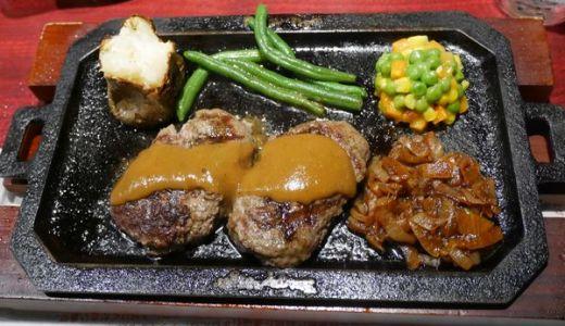 ハンバーグの老舗レストラン!横浜ハングリータイガーでランチして来ました!