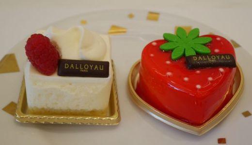 ダロワイヨ自由が丘高級ケーキ食べ放題は超お得!でも・・・