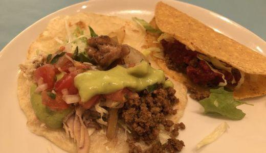 南カリフォルニアビュッフェ ラ・サルサの焼き立てタコス食べ放題!