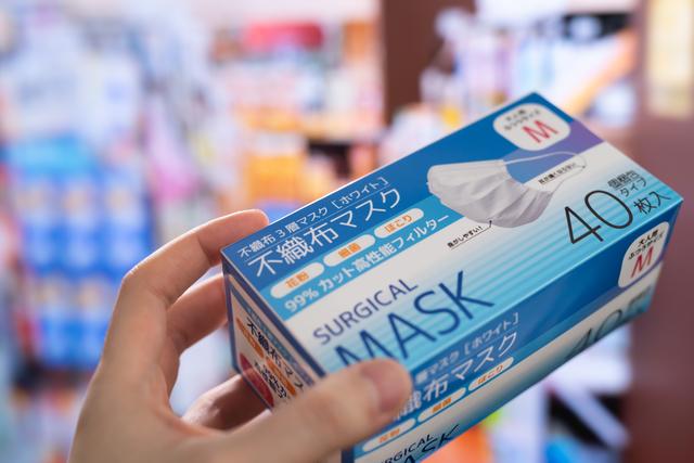 サン ドラッグ マスク 入荷 日