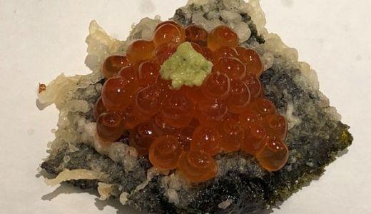 日比谷高架下OKUROJIの天ぷらとワイン 大塩は意外にも安い!