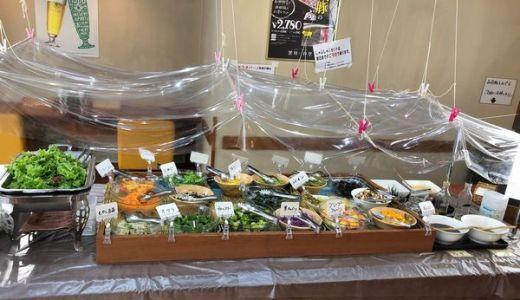 黒川食堂中目黒店のサラダバーは380円で超お得!