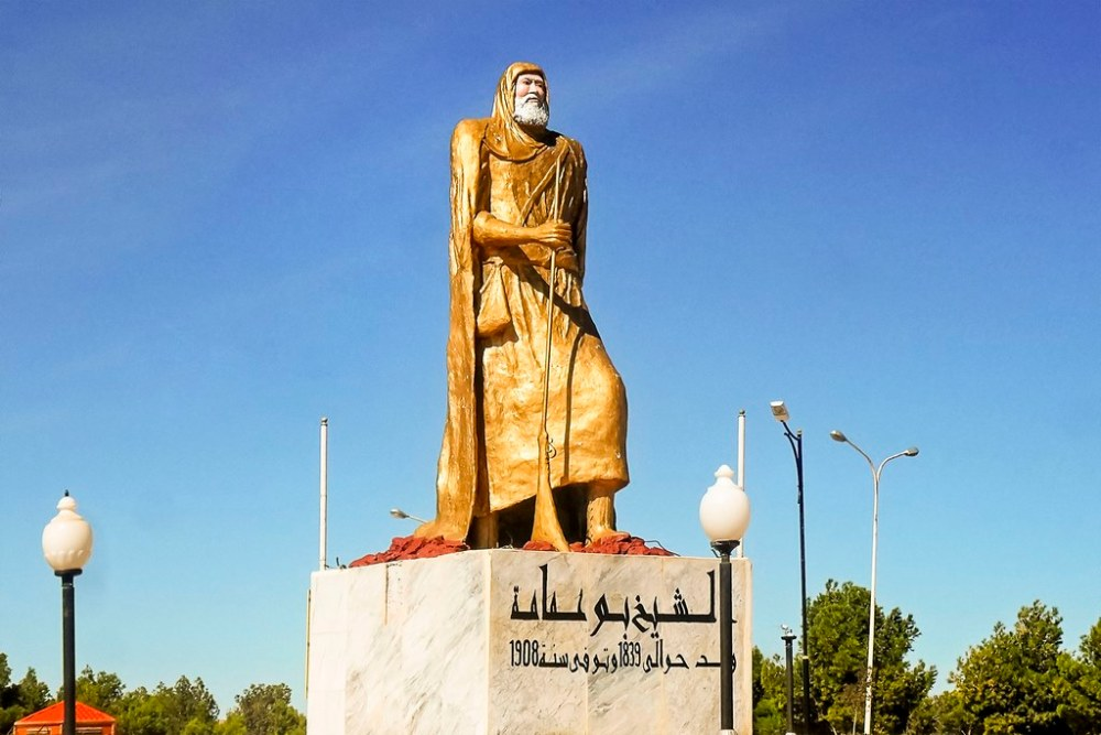 Wilaya dEl Bayadh | Les Wilayas d'Algérie sur le Guide & Annuaire des loisirs, évasion et tourisme Algerie