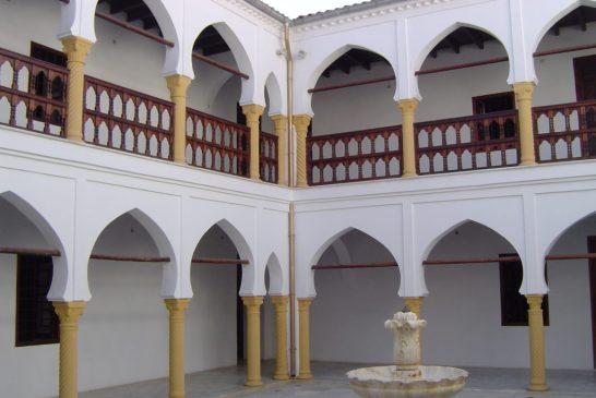 Dar EL Emir Abdelkader