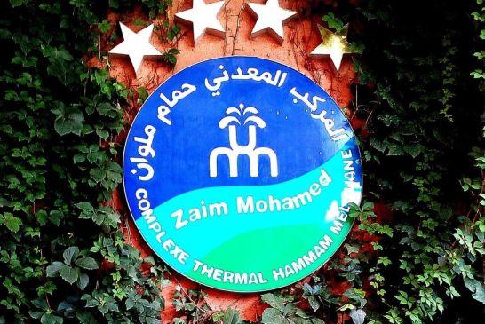 HAMMAM MELOUANE ZAIM MOHAMED 0
