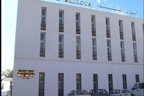 Hôtel Belloua 2