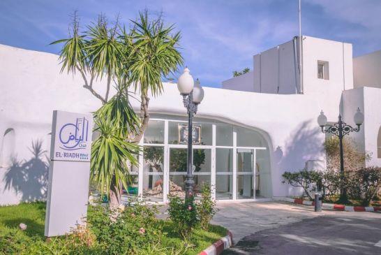 Hôtel El Riadh 00