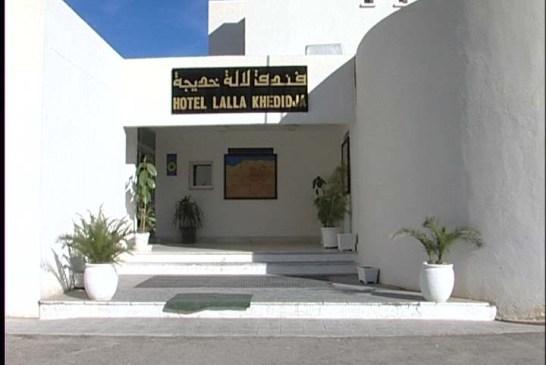 Hôtel Lalla Khedidja 4