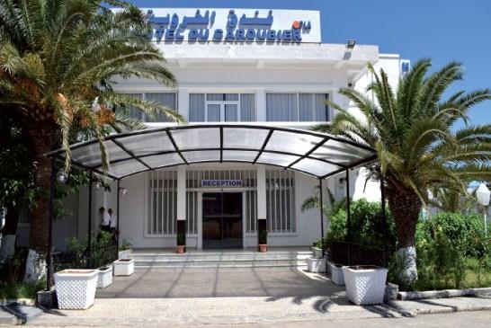 Hotel caroubier - Alger