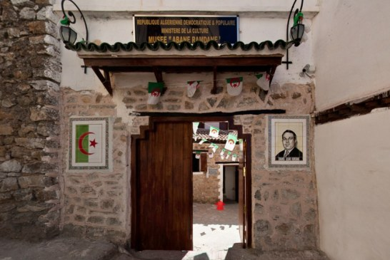 Musée Abbane Ramdane