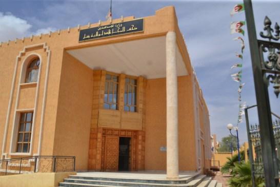 Musée de Béchar
