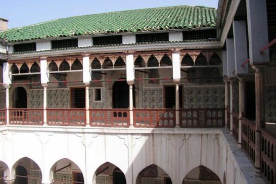 Palais Ahmed Bey
