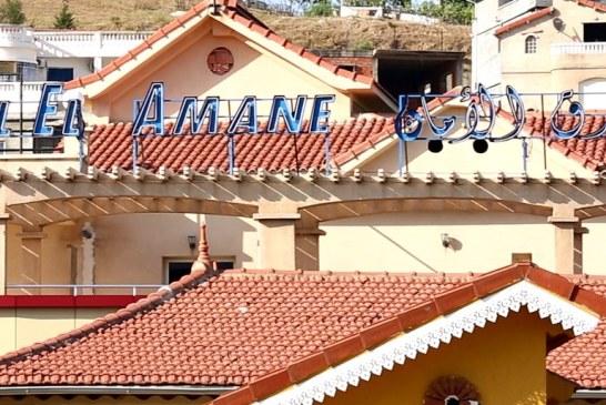 Hôtel El Amane